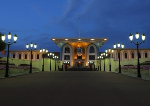 KING'S PALACE AL ALAM