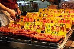 berbagai macam daging kering utk oleh-oleh. ada sapi & babi.