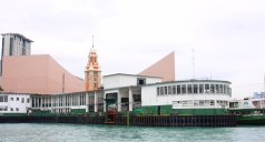 star ferry harbour