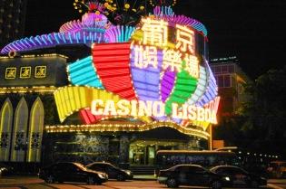 macau casino lisboa