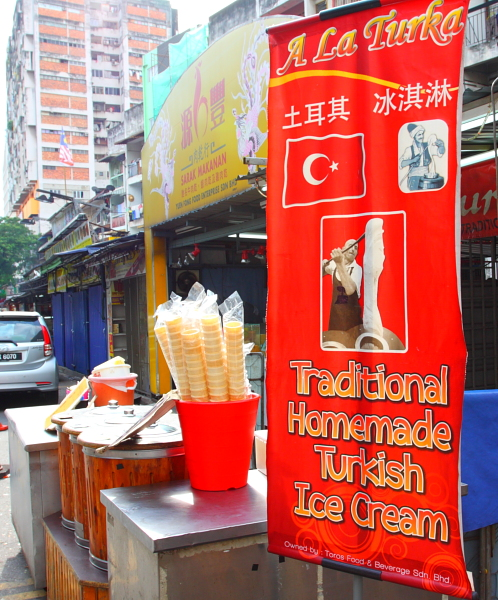 turkish ice cream at jalan alor hawker food