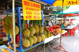 durian, anyone?