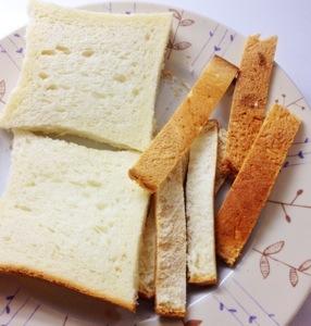 pinggiran roti tawar dibuang