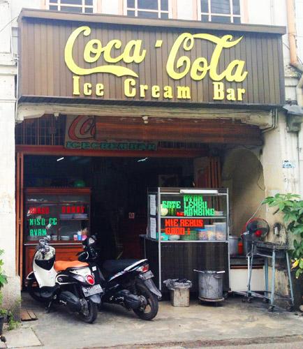 Coca Cola Ice Cream Bar