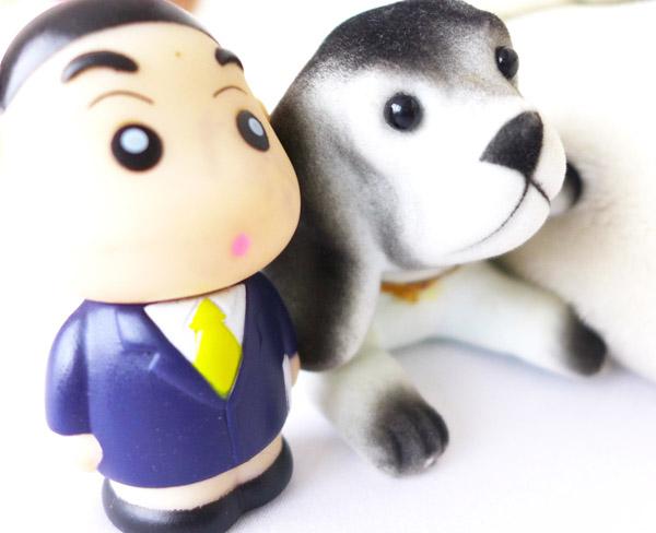 Doi & Doggy