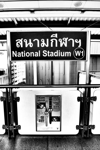 4 stasiun national stadium