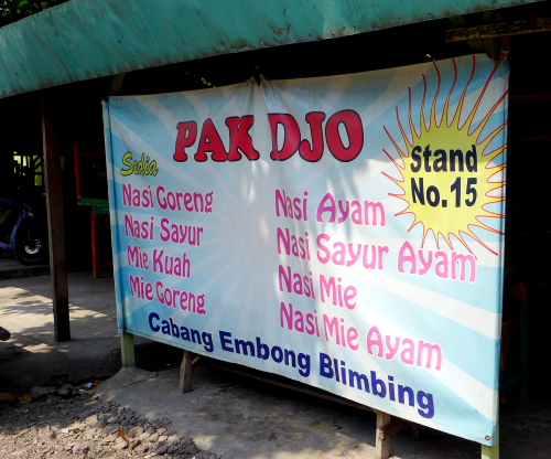 Pak Djo Stand No.15