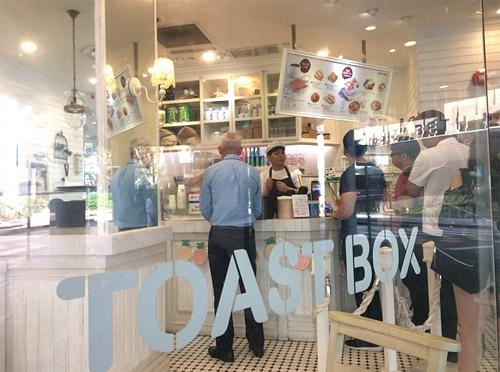 toast-box